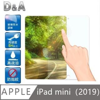 D&A Apple iPad mini 2019 (7.9吋)日本電競5H↗螢幕保護貼(NEW AS玻璃奈米)