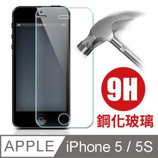 APPLE iPhone5/5s 鋼化玻璃螢幕保護貼
