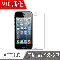MK馬克 Apple iphone5/5s/SE 4吋 9H鋼化玻璃膜 0.2mm