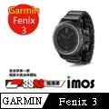 iMOS Garmin Fenix 3  3SAS 防潑水 防指紋 疏油疏水 螢幕保護貼