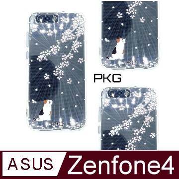 【PKG】For:ASUS ZenFone4 (ZE554KL)彩繪空壓氣囊保護殼-(浮雕彩繪-櫻花貓)