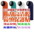 hTC RE 防刮高清膜鏡頭保護貼