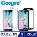 COOYEE SAMSUNG Galaxy S6 EDGE G9250 9H 滿版弧面玻璃貼