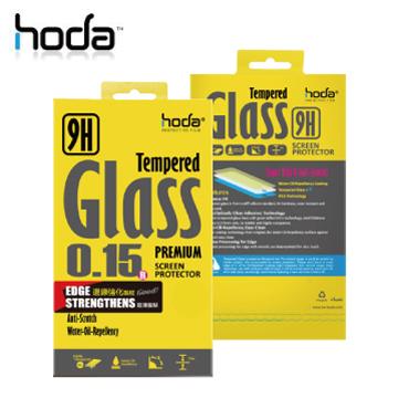 HODA LG V20邊緣強化玻璃保護貼0.15mm