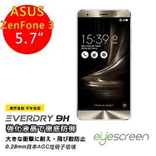 EyeScreen 華碩 Asus ZenFone 3 Deluxe 5.7吋(ZS570KL) AGC 9H 0.28mm 業界首創半年保固 防爆強化玻璃