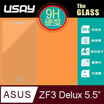 USAY ASUS ZenFone Deluxe5.5 鋼化玻璃保護貼9H
