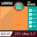 USAY ASUS ZenFone Ultra 鋼化玻璃保護貼9H