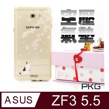 【PKG】For:ASUS ZENFONE3 5.5(ZE552KL)彩繪空壓氣囊保護殼-(浮雕彩繪-櫻花貓)