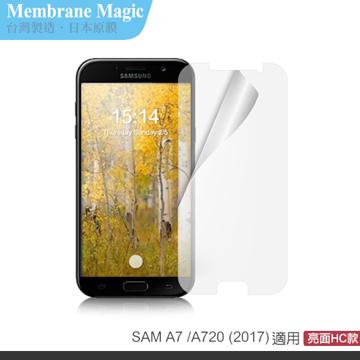 魔力Samsung Galaxy A7(2017)A720高透光抗刮螢幕保護貼