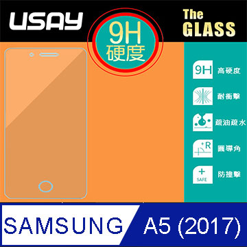 USAY Samsung Galaxy A5(2017) 鋼化玻璃保護貼9H