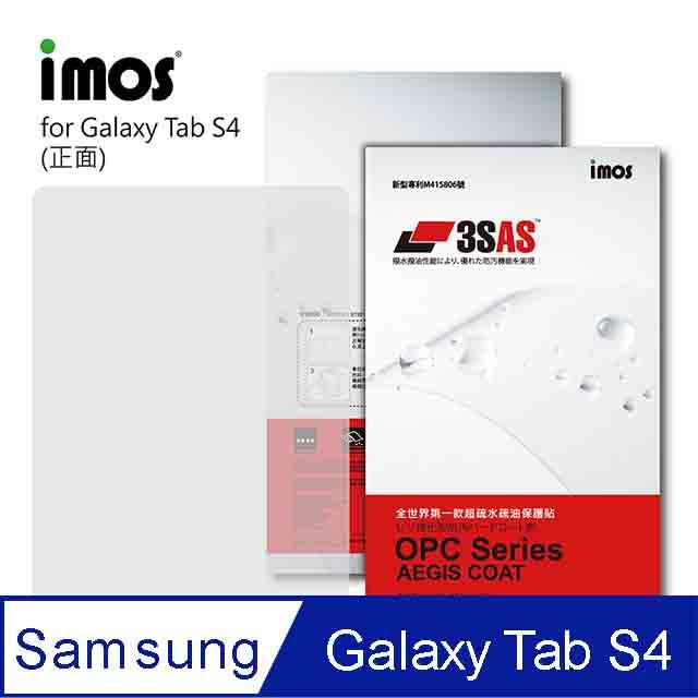 iMOS Samsung Galaxy Tab S4 10.5吋 3SAS 疏油疏水 螢幕保護貼