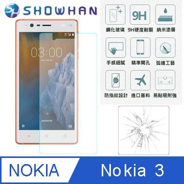【SHOWHAN】NOKIA 3 (5吋) 9H鋼化玻璃貼 0.3mm疏水疏油高清抗指紋