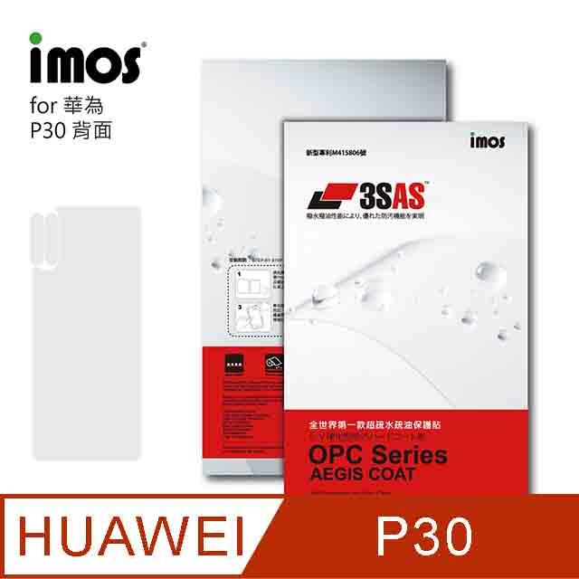 iMos HUAWEI P30 3SAS 背面保護貼
