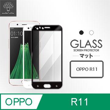 Metal-Slim OPPO R11 滿版玻璃保護貼