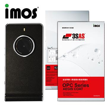 iMOS柯達Kodak Ektra 3SAS螢幕保護貼