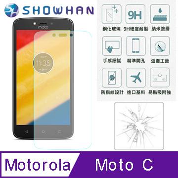 【SHOWHAN】Motorola Moto C (5吋) 9H鋼化玻璃貼 0.3mm疏水疏油高清抗指紋