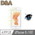 D&A Apple iPhone 6/6S (4.7吋)專用日本9H藍光疏油疏水增豔螢幕貼