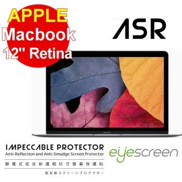 ★Macbook 12 Retina★ ASR保護您的身體