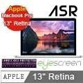 EyeScreen Macbook Pro 13 Retina  靜電式低反射護眼抗污 螢幕保護貼