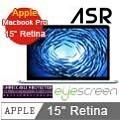 EyeScreen Macbook Pro 15 Retina  靜電式低反射護眼抗污 螢幕保護貼