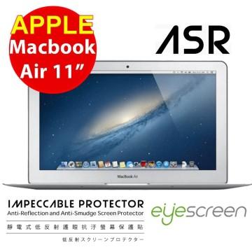 EyeScreen Macbook Air 11 靜電式低反射護眼抗污 螢幕保護貼