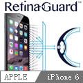 RetinaGuard 視網盾 iPhone6 防藍光保護膜