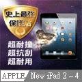 Moxbii 蘋果 Apple New iPad  iPad 2 / 3 / 4 太空盾 9H 抗衝擊 抗刮 疏油疏水 螢幕保護貼