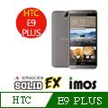 iMOS 宏達電 HTC E9 PLUS (含TouchStream材質DotView)  AGC 旭硝子 9H 強化玻璃 疏水疏油 螢幕保護貼