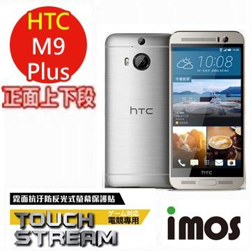 iMOS 宏達電 HTC One M9 PLUS的正面上下段Dot View精細孔洞 Touch Stream 電競 霧面 保護貼