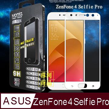 MONIA ASUS ZenFone 4 Selfie Pro ZD552KL 滿版9H鋼化極度透光無痕玻璃膜(白)