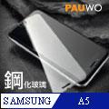 【PAUWO】SAMSUNG 2017 A5 鋼化高透光玻璃保護貼9H單片裝(非滿版)