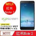 EyeScreen EveryDry MIUI 紅米Note 2 螢幕保護貼