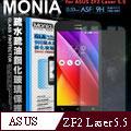 MONIA 華碩 ASUS ZenFone 2 Laser 5.5 / ZE550KL 日本頂級疏水疏油9H鋼化玻璃膜