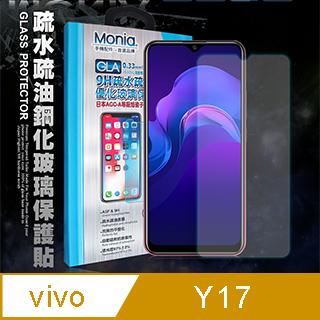 MONIA vivo Y17 日本頂級疏水疏油9H鋼化玻璃膜