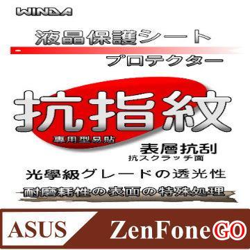 WINDA For: ASUS ZenFone Go專用型(光學級霧面抗指紋+修補刮痕)螢幕保護貼