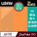 USAY ASUS ZenFone GO 鋼化玻璃保護貼9H