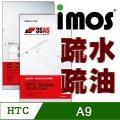 iMOS HTC One A9 3SAS 螢幕保護貼