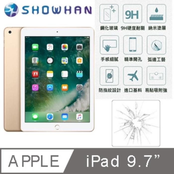【SHOWHAN】Apple iPad AIR/AIR2/PRO 9.7吋 9H鋼化玻璃0.3mm疏水疏油高清抗指紋保護貼