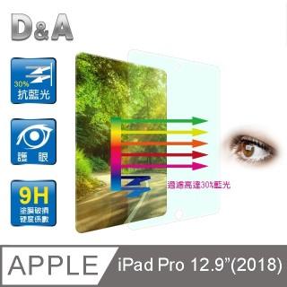 D&A Apple iPad Pro (2018) 12.9吋日本抗藍光9H疏油疏水增豔螢幕貼