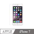 Apple iPhone7 4.7吋 鋼化玻璃保護貼(前貼) 9H硬度 0.3mm 疏水疏油 高清抗指紋