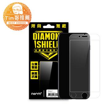【norm+】(iPhone7保貼)金鋼盾手機保護膜