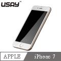 USAY Apple iPhone 7  熱彎滿膠全滿版 鋼化玻璃貼(白色)