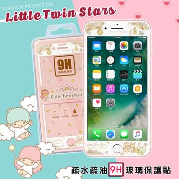 三麗鷗正版KiKi&LaLa雙子星iPhone 7 / 6s / 6 4.7吋微閃粉玻璃保護貼(夢遊森林)
