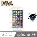 D&A Apple iPhone 7 Plus (5.5吋)專用日本9H藍光疏油疏水增豔螢幕貼