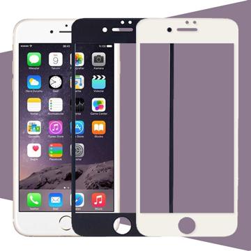 Apple iPhone7 plus 5.5吋 全屏覆蓋 鋼化玻璃保護貼(前貼) 9H硬度 0.26mm 疏水疏油 高清抗指紋