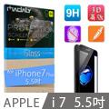 MADALY for APPLE iPhone7 Plus 5.5吋 3D曲面滿版全覆蓋 9H 美國康寧鋼化玻璃螢幕保護貼