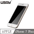 USAY Apple iPhone 7 Plus 熱彎滿膠全滿版 鋼化玻璃貼(白色)