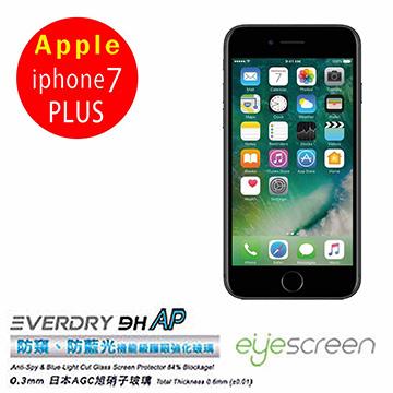 EyeScreen 蘋果 Apple iPhone 7 Plus (非滿版) Everdry AGC 9H 0.6mm 防窺 抗藍光 強化玻璃 疏水疏油
