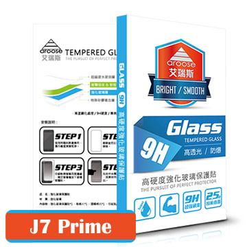 aroose艾瑞斯Samsung Galaxy J7 Prime 9H防爆強化玻璃保護貼(3D軟邊滿版)