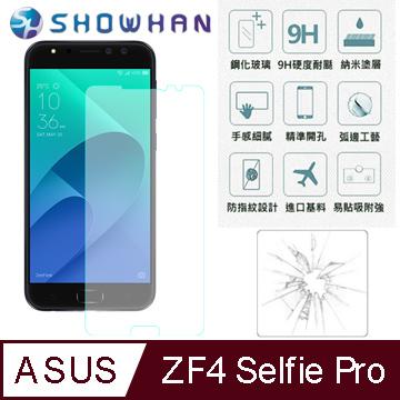 促銷促清不再補貨 【SHOWHAN】ASUS ZenFone4 Selfie Pro ZD552KL (5.5吋) 9H鋼化玻璃0.3mm疏水疏油高清抗指紋保護貼